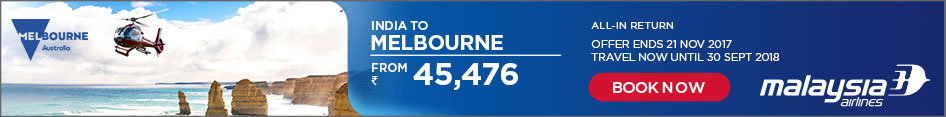 Victoria Tourism Leaderboard Ad Position