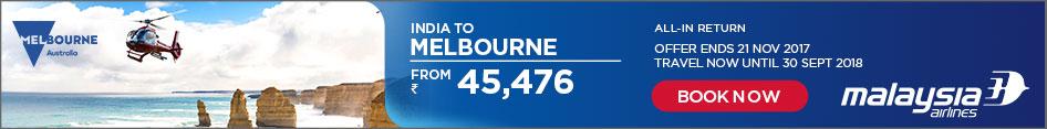Victoria Tourism Leaderboard Ad Position