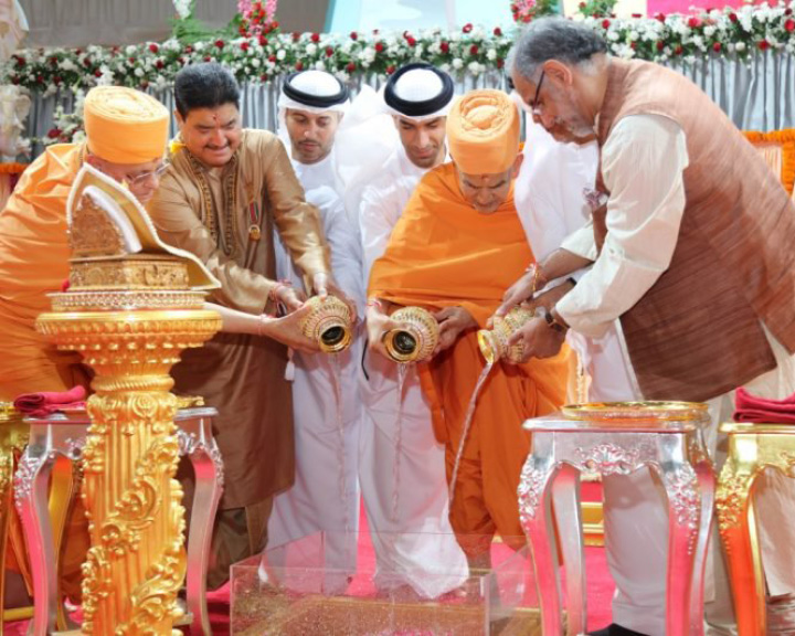 Abu Dhabi's First Hindu Temple