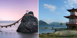 Island In Japan Vanished