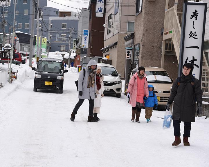 Hokkaido In Japan