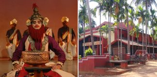 Heggodu India's Hidden Cultural Hub