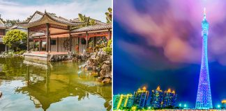 Guangzhou Land Of Old-World Charm