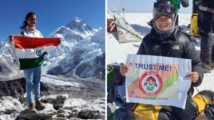 Megha Parmar Mount Everest