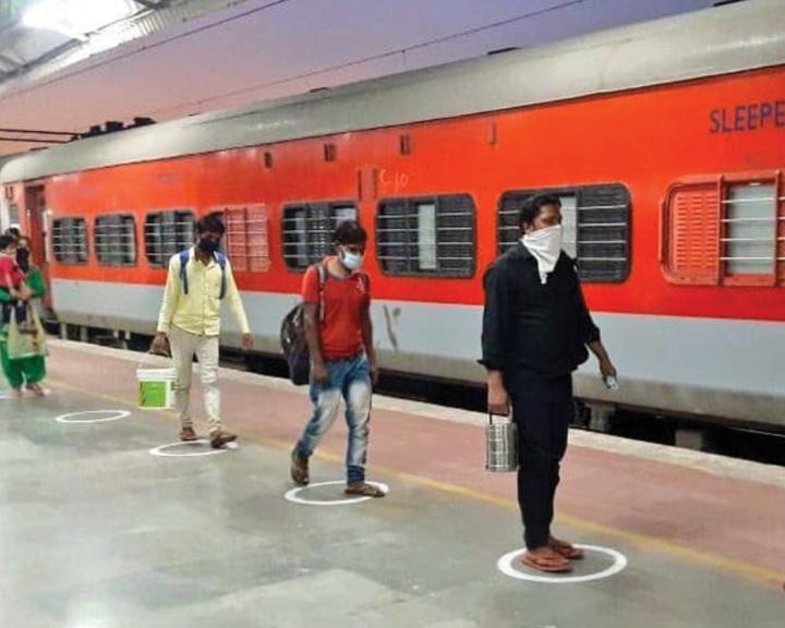 Railways Special Trains
