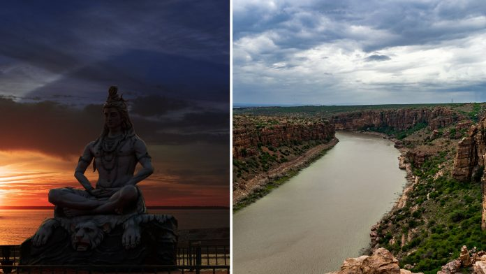 Ancient Shiva Temple Andhra Pradesh