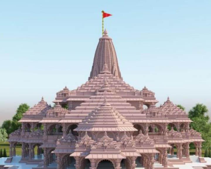 Ram Temple In Ayodhya