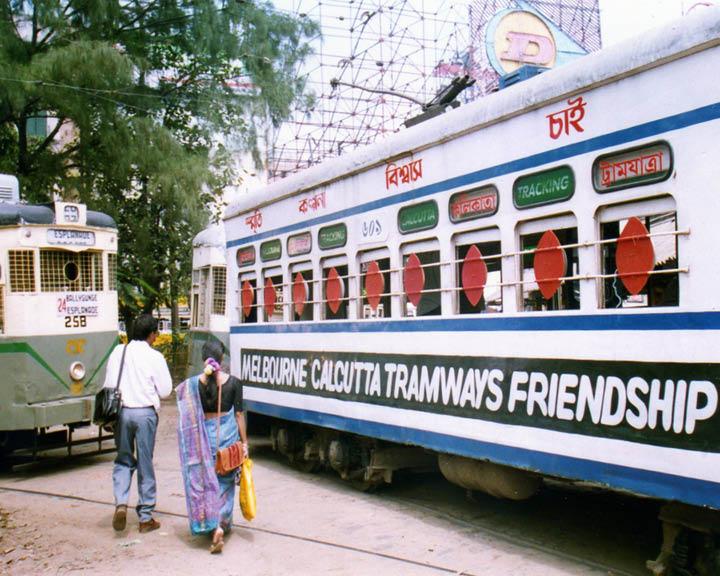 Tramjatra Project
